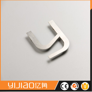 stainless steel cut letter